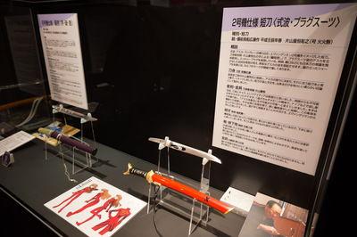 eva_katana10.jpg