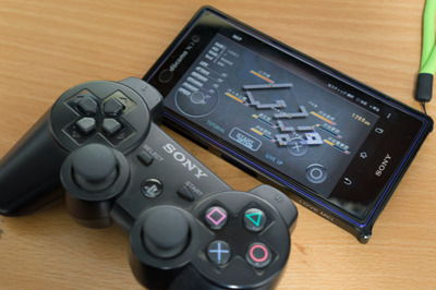 xperia_psm_02.jpg