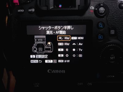 6d_user_02.jpg