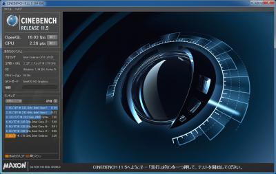 g1820_cinebench_r11.5.jpg