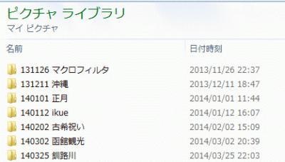 jpg_raw_02.jpg