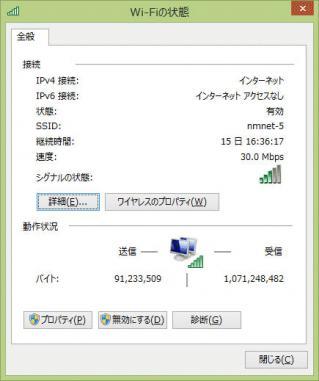 wifi11ac_00.jpg