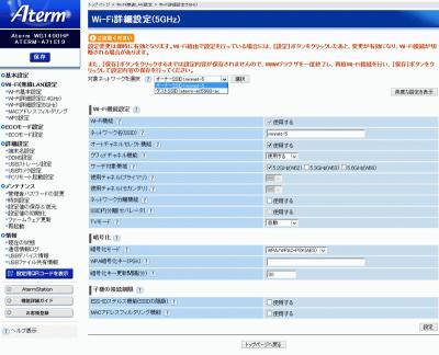 wifi11ac_10.jpg