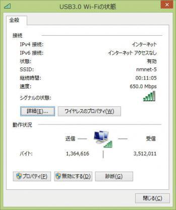 wifi11ac_13.jpg