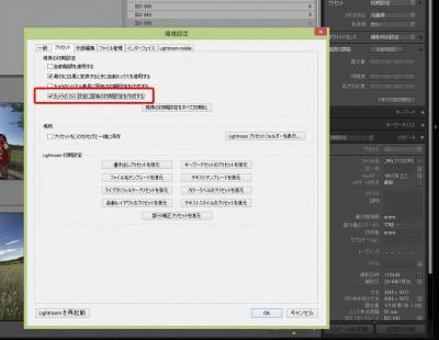 lr_iso_01.jpg