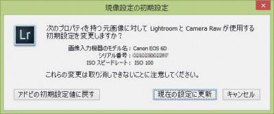 lr_iso_06.jpg