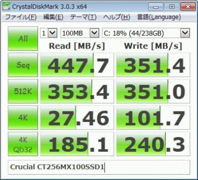ct256mx100ssd1_02.jpg
