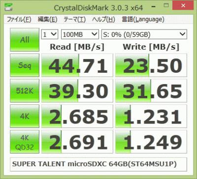 microsdxc64gb_03.jpg