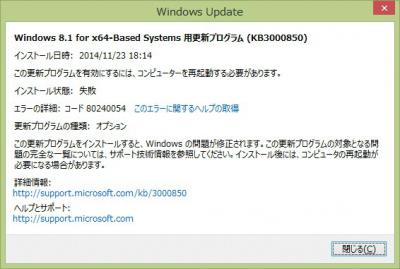 windowsupdate01.jpg