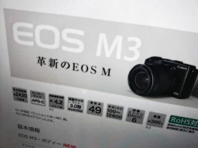eosm3_00.jpg