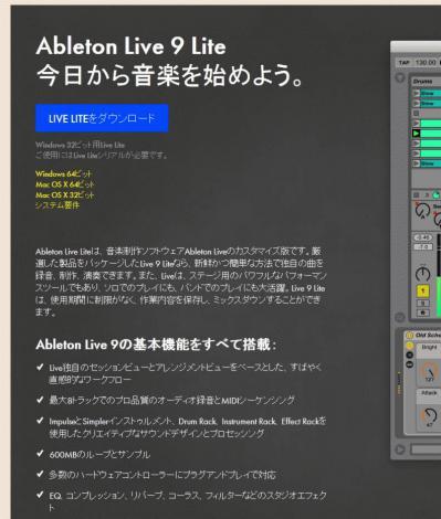 live9lite_00.jpg