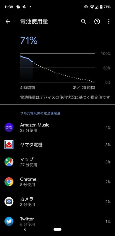10_pixel3_xr.png