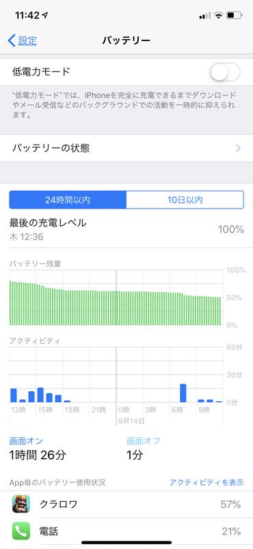 20_pixel3_xr.png