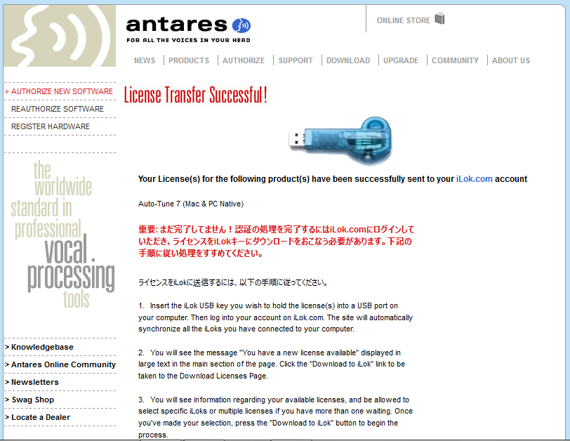Antares Ilok Registration Code - takeoffwant's blog