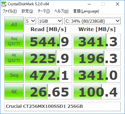 ct256mx100ssd1.png