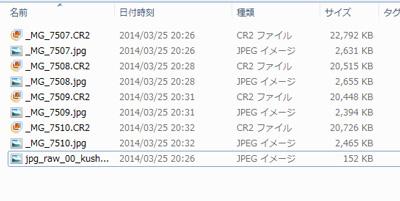jpg_raw_01.jpg