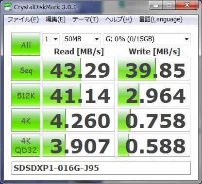 sdsdxp1-016g-j95.png