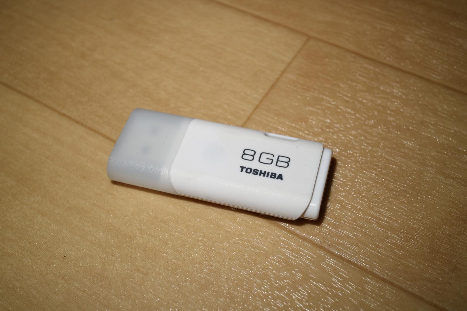 Music Boxコンビニで買うUSBメモリ【東芝TNU-A008G】