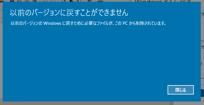 windows10th2_03.png