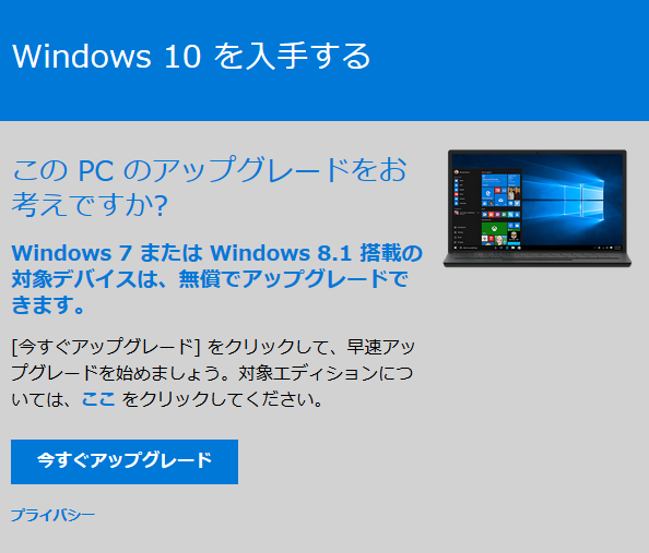 windows10th2_04.png
