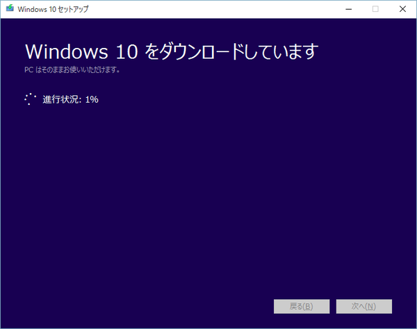 windows10th2_05.png
