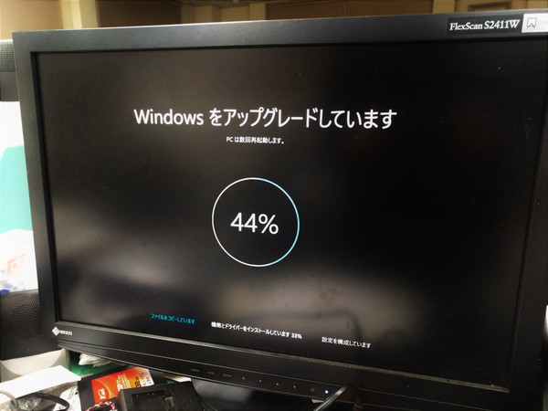 windows10th2_06.jpg